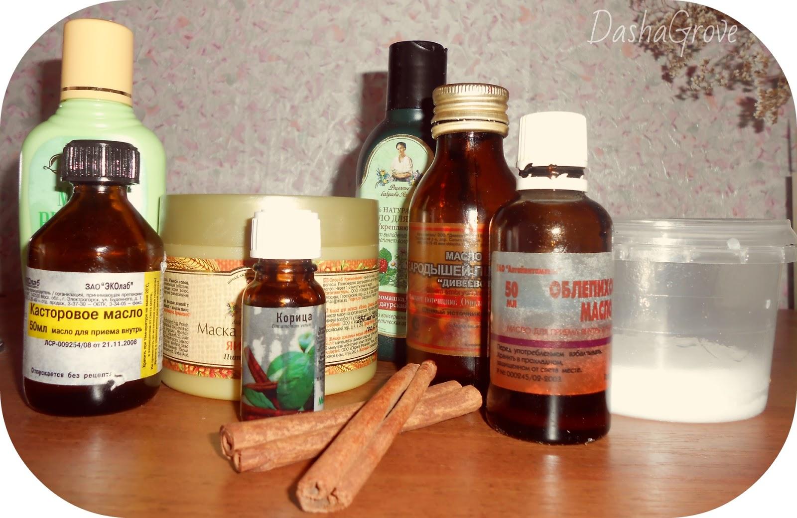 Касторовое масло для волос: 14 43
