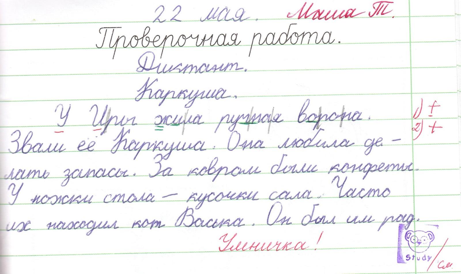 МЕГАТОН ФААМ -1 от Невотон как 90