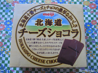 Cheese Chocolate from Hokkaido Japan