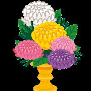 お彼岸・お盆の菊のイラスト