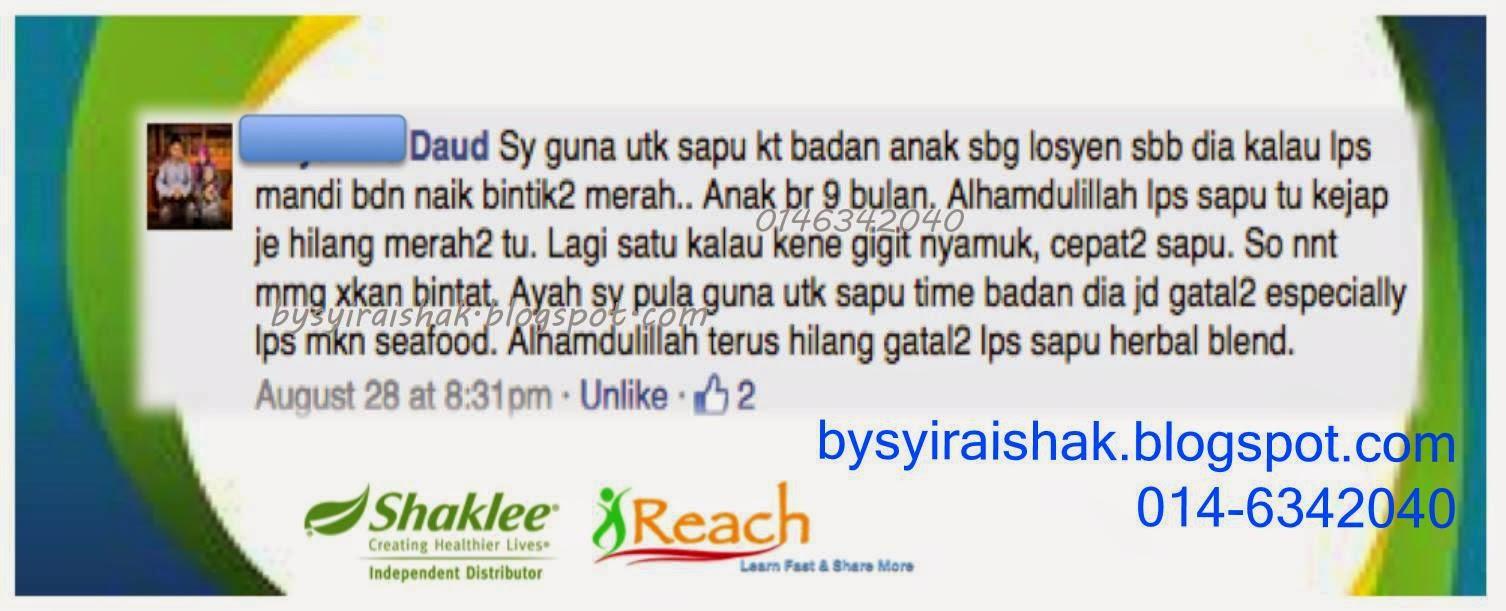 bysyiraishak.blogspot.com