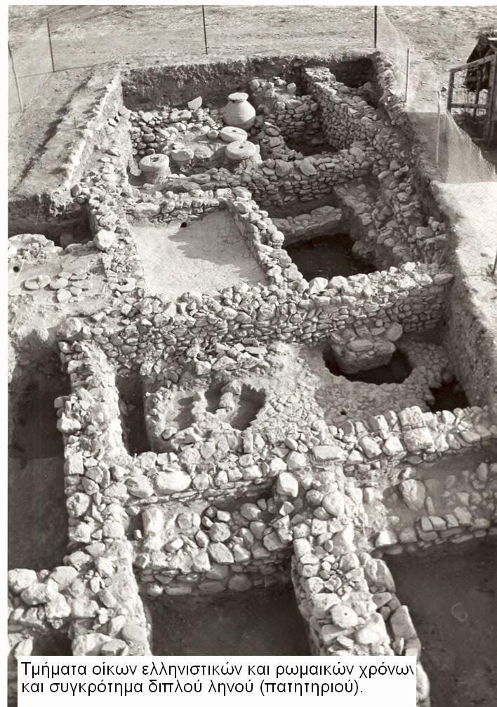Αρχαίο πατητήρι