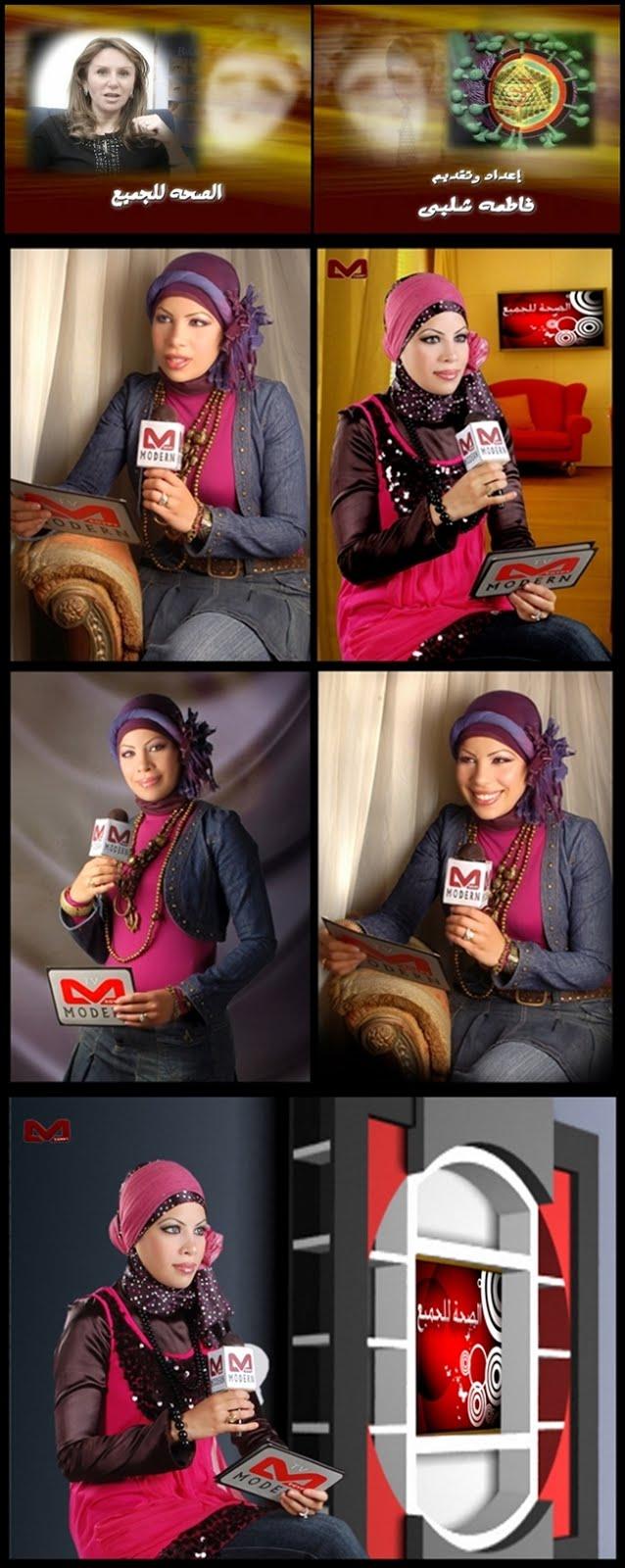 برنامج الصحة للجميع الموسم الثانى - يعرض يوميا خلال شهر رمضان 2008