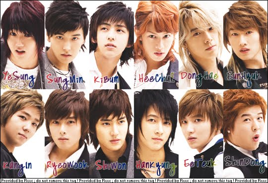 personel super junior