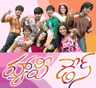 HAPPY DAYS (2007) TELUGU MP3 SONGS FREE DOWNLOAD