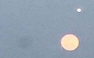 UFO Caught Flying Past Super Moon 2015, UFO Sightings