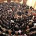 Parlemen Mesir: Kami Terus Berjuang untuk Usir Dubes Israel