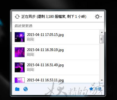 7 - [教學] Dropbox 如何一次打包下載超過1G、1000個以上的檔案?