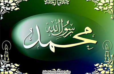 Nabi Muhammad S.A.W - Cahaya Petunjuk Akhir Zaman