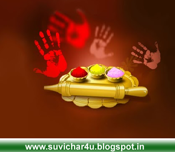 Holi for you by suvichar for you