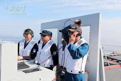 People Liberation Army Navy CV-16