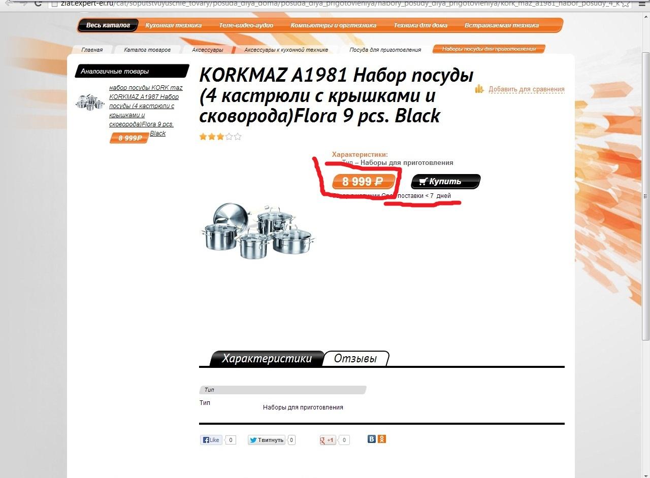 Ъ-Газета - Westwing расставляет мебель - Коммерсантъ