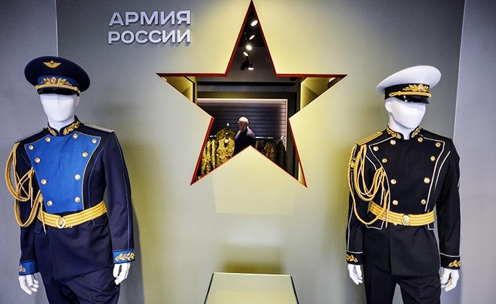 коллекции мужской верхней одежды осень 2006