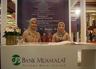 Lowongan Kerja 2013 Bank Terbaru PT Bank Muamalat Indonesia Tbk Untuk Lulusan S1 Jurusan Hukum, lowongan kerja bank november 2012