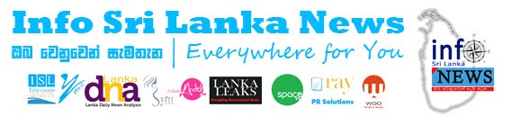 Info Sri Lanka News| - Everywhere for You