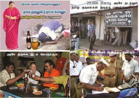 வெற்றிக்கு இருநூறு மட்டுமல்ல!? - தேன்கூடு | தமிழ் பதிவுகள் திரட்டி | Tamil Blogs Aggregator