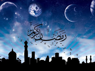 Wallpaper Ramadhan 2013
