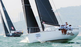 http://asianyachting.com/news/AYGPnews/Nov_2015_AsianYachting_Grand_Prix_News.htm