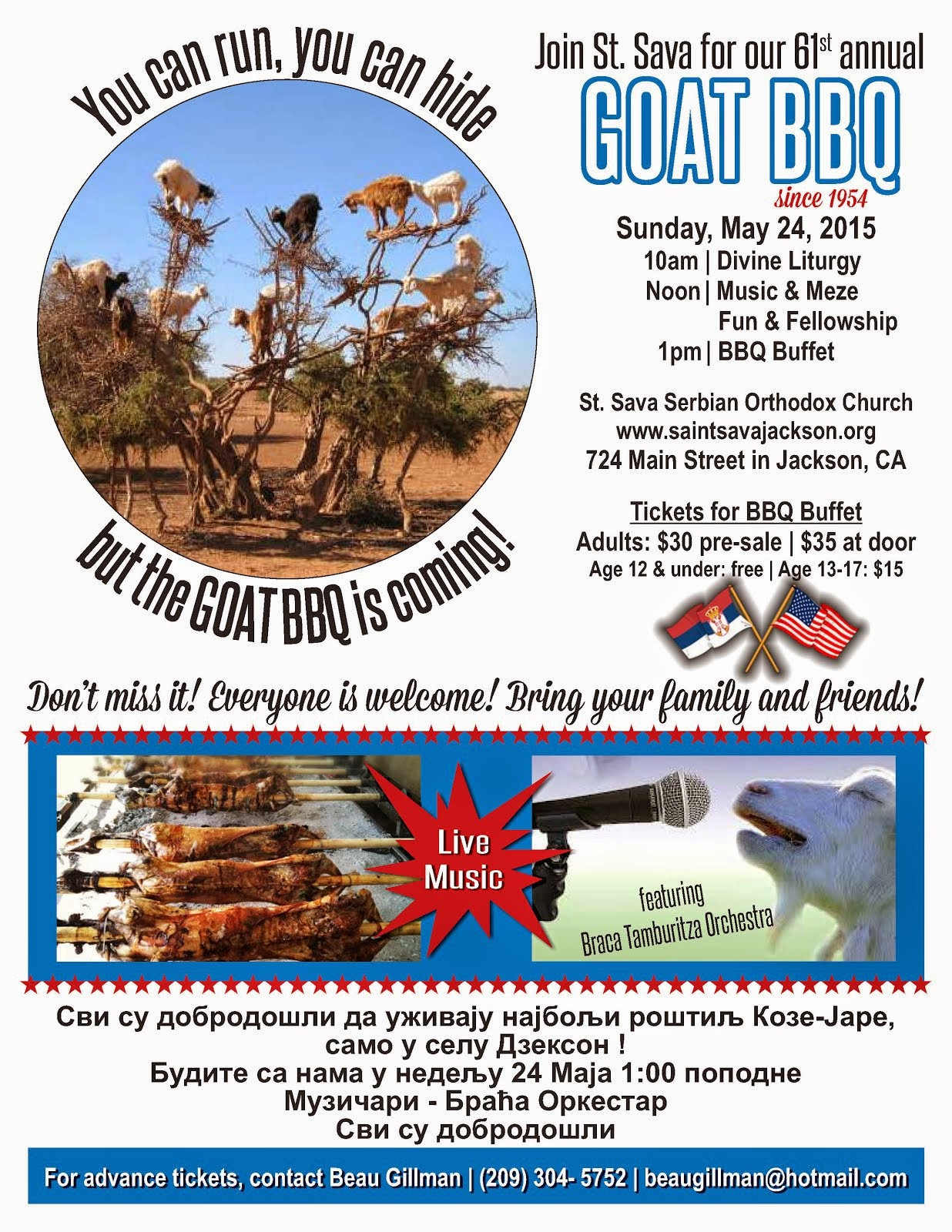 61st Annual St. Sava Goat BBQ - Sun May 24