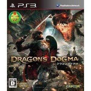 PS3 Dragons Dogma