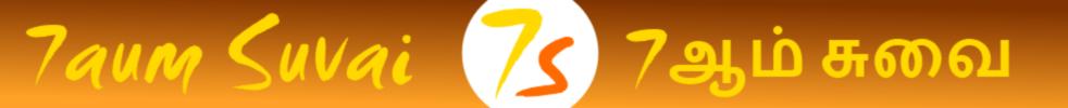 7aum Suvai