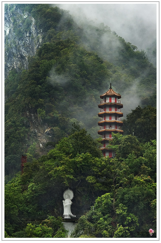 Taiwan Taroko National Park