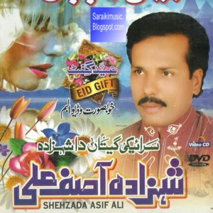 shehzada asif ali mp3 songs click on song to view download page album