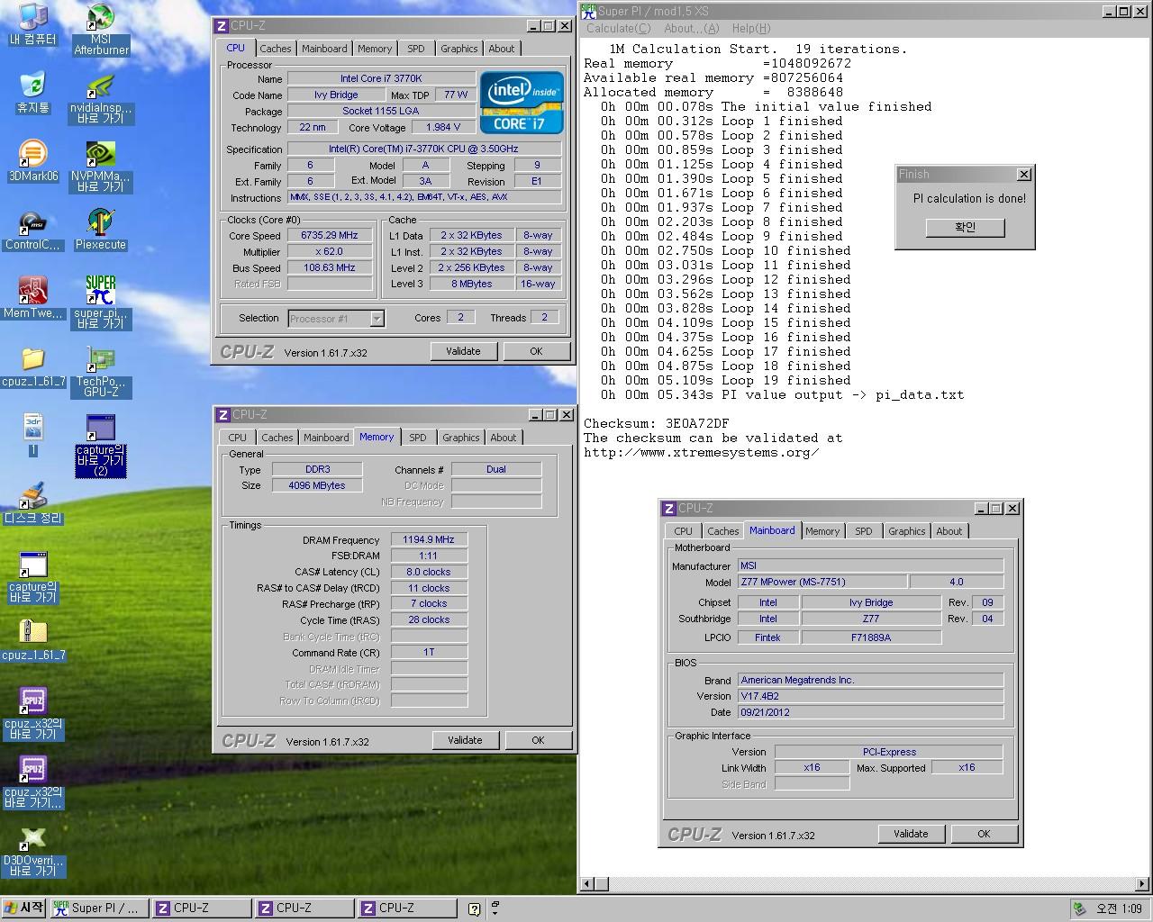 super-pi_1M_best0.jpg