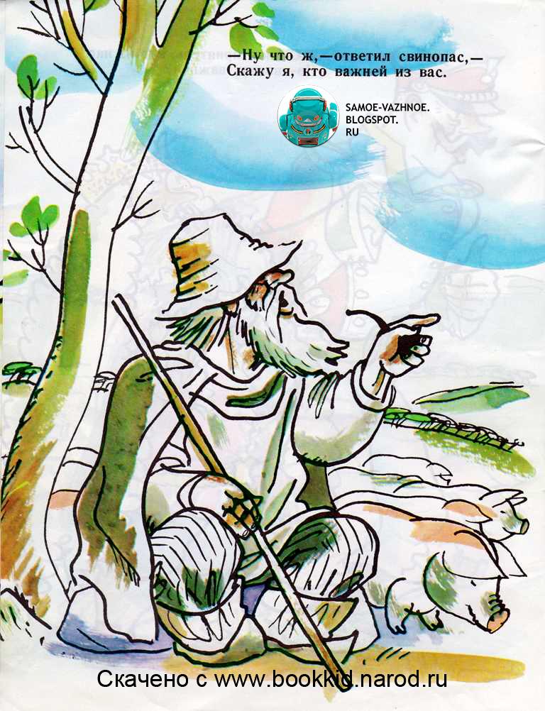 Иллюстрации из детских книг