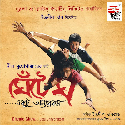 Image Result For Bengali Full Movies