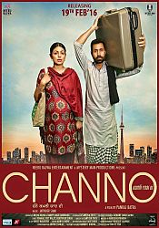 Channo Kamli Yaar Di (2016)