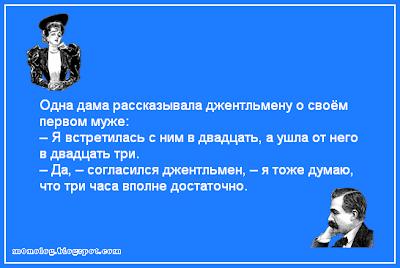 Про джентльмена-2