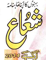 http://books.google.com.pk/books?id=jl00BAAAQBAJ&lpg=PA1&pg=PA1#v=onepage&q&f=false