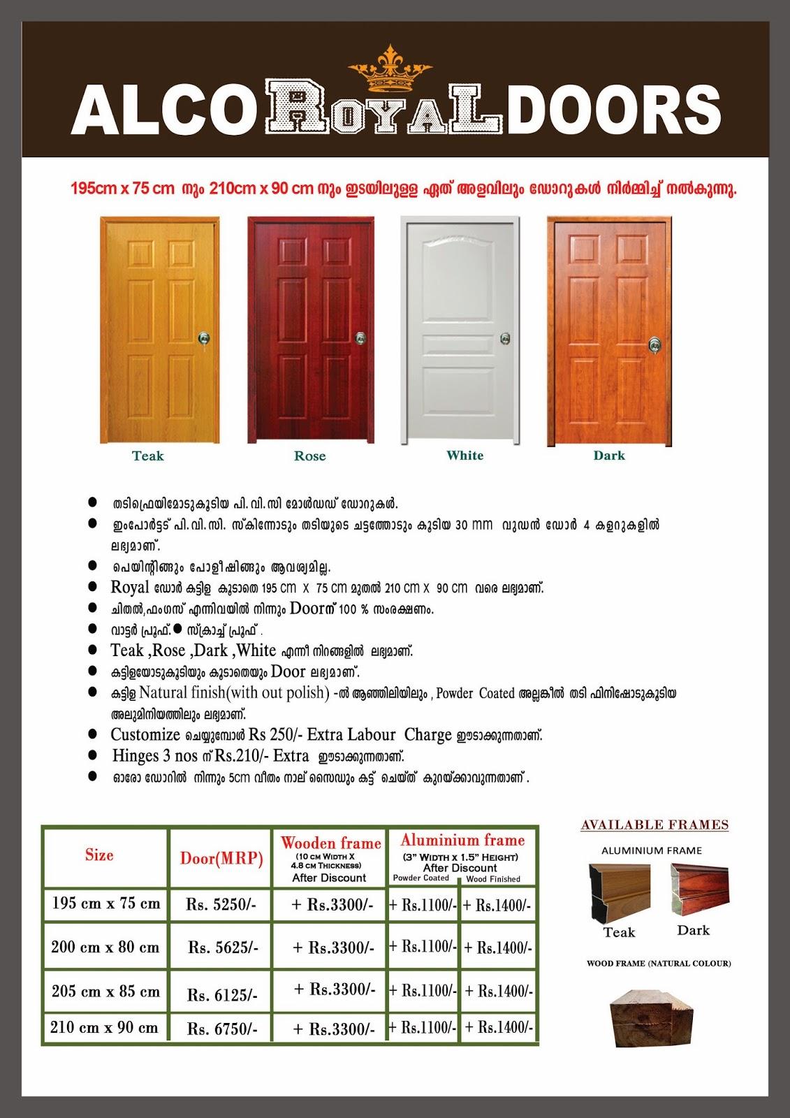 Alco Aluminium Pvc Branded Products Current Alco Pvc Glass Door Rates