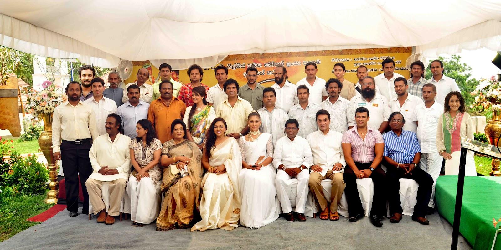 ... උළෙල : Gossip Lanka News And Sri Lanka Hot News