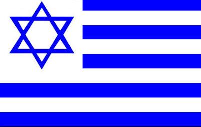 http://4.bp.blogspot.com/-oSMyANMHAsQ/ThliCZCdo8I/AAAAAAAADH4/6w_jVVbgJ0c/s400/Greek-Israel_flag+copy.jpg