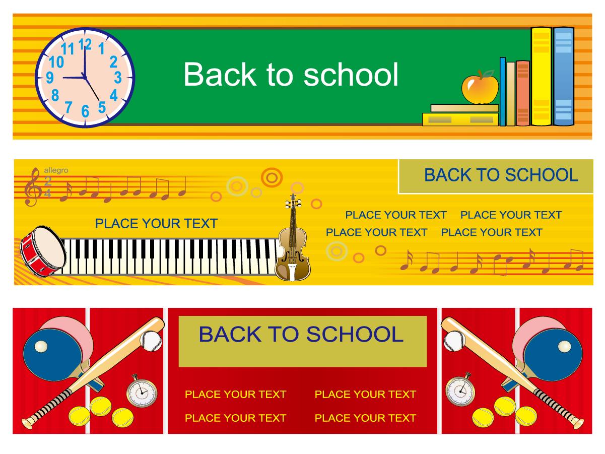 学校をテーマにしたバナー education theme vector banner design templates イラスト素材