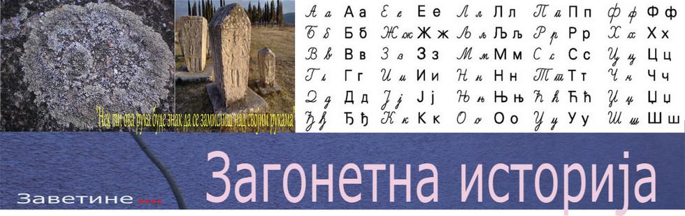 Симбол СУРБИТА