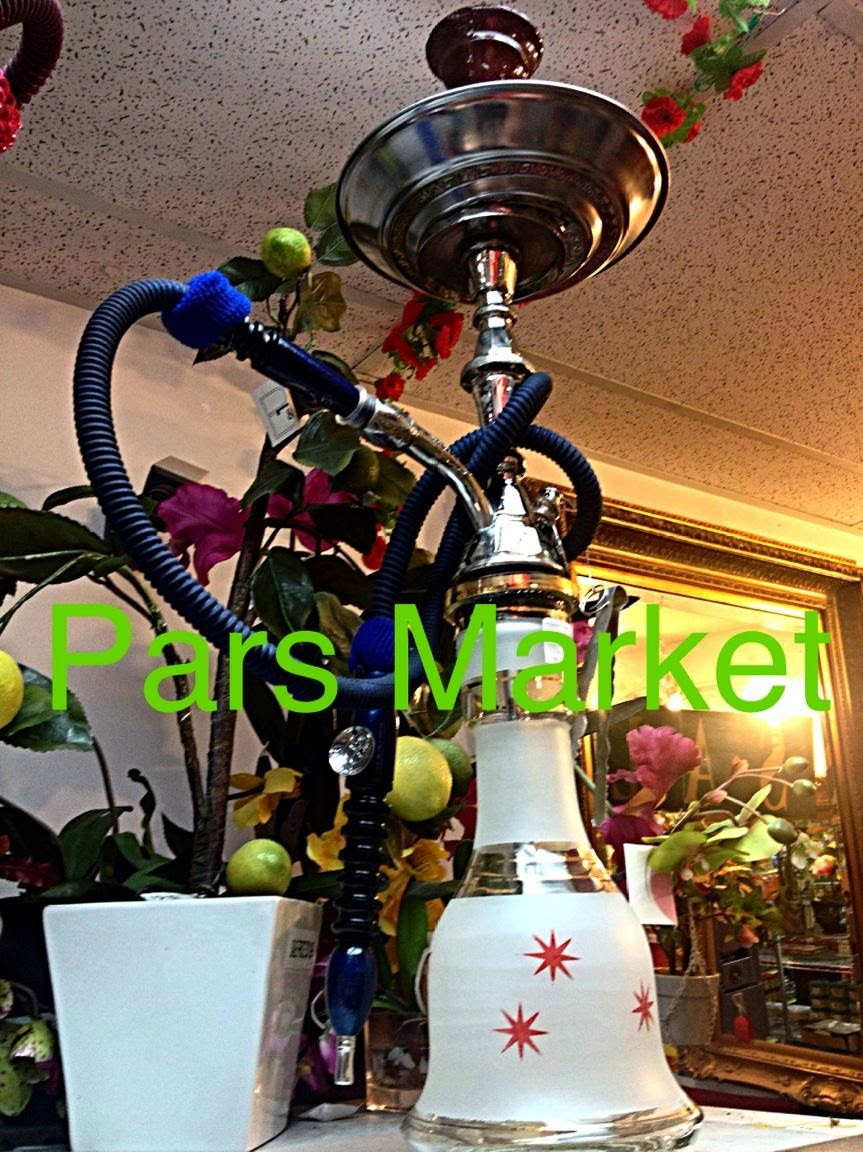 Egyptian Traditional Hookah at Pars Market Columbia Maryland 21045