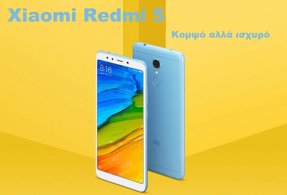 redmi-5-1