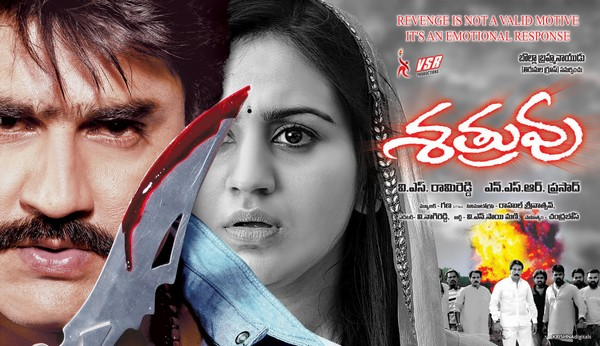 Watch Shatruvu (2012) Telugu Movie Online