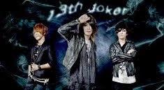 13th Joker