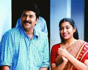Malayalam movie Kazhacha