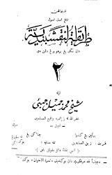 Syekh Muhammad Djamil Jambek