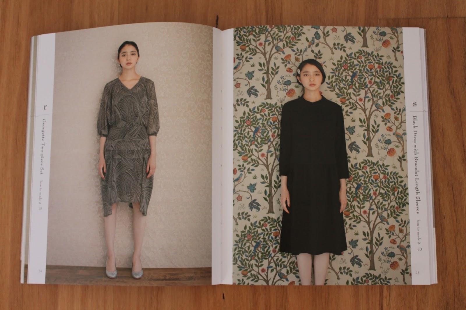 top notch: GIVEAWAY! Stylish Party Dresses by Yoshiko Tsukiori