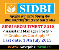 SIDBI Bank Recruitment 2015