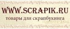"""Интернет-магазин """"Scrapik"""""""