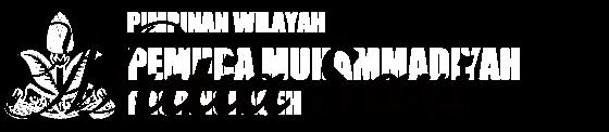 Mutia Sari