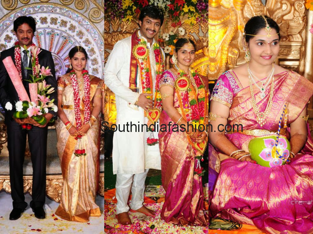 aryan rajesh marriage