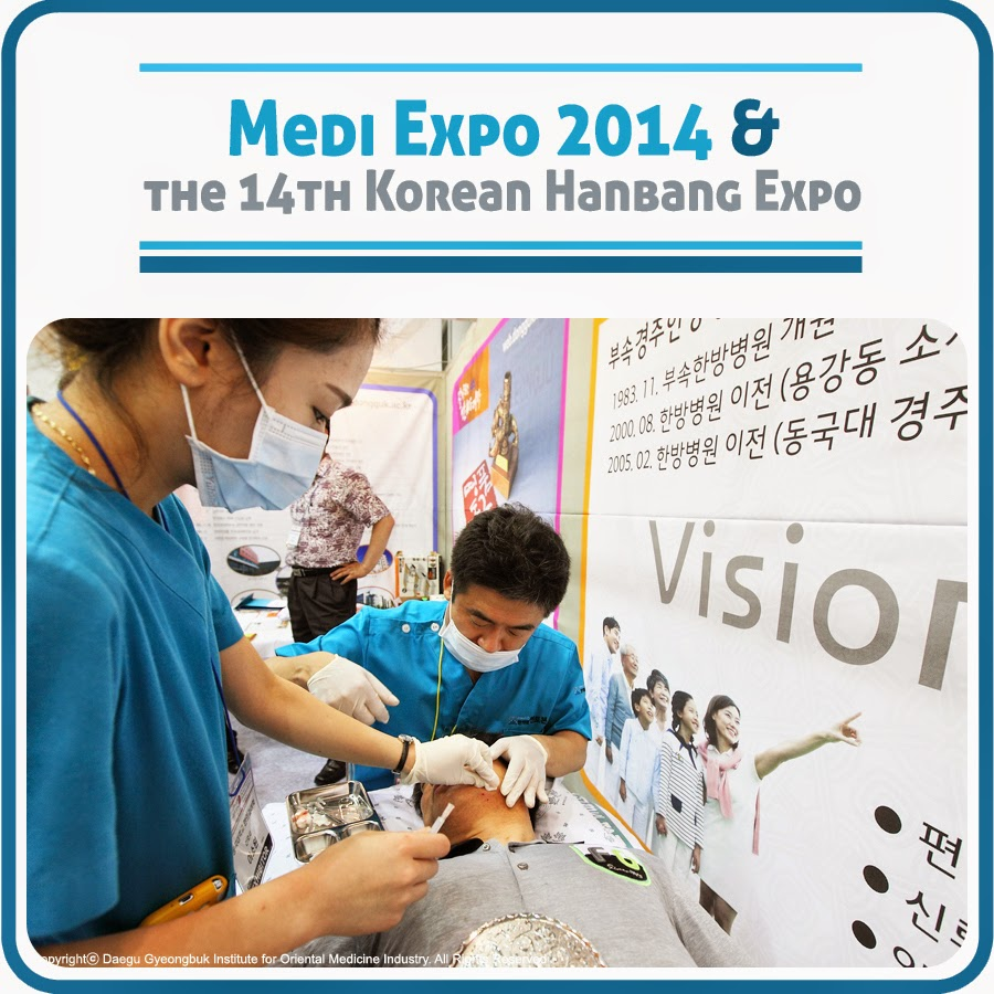 Medi Expo 2014 is going to held in EXCO, Daegu (June 20-June 22, 2014)